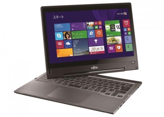 Fujitsu-Lifebook-TH90-P1