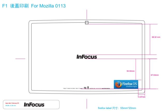Первый планшет на Firefox OS